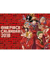 『ONE PIECE』コミックカレンダー2018