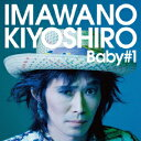 Baby #1 [ 忌野清志郎 ]