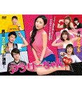 アラサーちゃん 無修正 DVD-BOX [ 壇蜜 ]