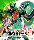 秘密戦隊ゴレンジャー Blu-ray BOX 5【Blu-ray】 [ 誠直也 ]