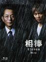 相棒 season 11 Blu-ray BOX【Blu-ray】 [ 水谷豊 ]