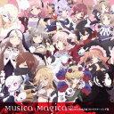 Musica Magica [ (アニメーション) ]