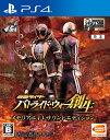 仮面ライダー バトライド・ウォー 創生 メモリアルTVサウンドエディション PS4版