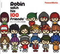 Robinwithhis100friends
