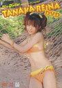 アロハロ!田中れいな DVD