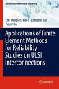 Applications of Finite Element Methods for Reliability Studies on ULSI Interconnections [ Cher Ming Tan ]