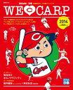 WE LOVE CARP(2014) [ 広島アスリートマガジン編集部 ]