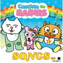 CatChat for BABIES SONGS 0才からの歌あそび英語 [ (キッズ) ]