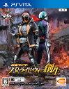 仮面ライダー バトライド・ウォー 創生 PS Vita版