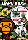 BAPE KIDS® by a bathing ape® 2021 SPRING/SUMMER COLLECTION ショッピングバッグ MILO®型エコバッグBOOK