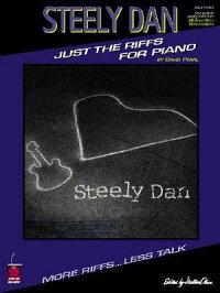 Steely_Dan_-_Just_the_Riffs_fo