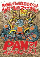 PAN20������!!!! ��20�פ�DAY!�ե����ʥ�!PAN�ޥ�!���������Х����ϥå���!��