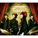 Terminus(初回限定盤 CD+DVD) [ GARNET CROW ]