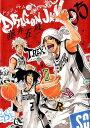DRAGON JAM(05) (ビッグコミックススピリッツ) [ 藤井五成 ]
