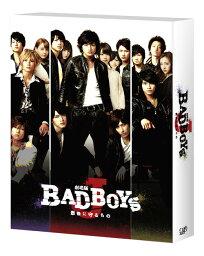 劇場版「BAD BOYS J -最後に守るものー」BD豪華版【初回限定生産】【Blu-ray】 [ <strong>中島健</strong>人 ]