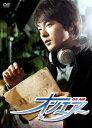 オンエアー DVD-BOX 1[5枚組] [ パク・ヨンハ ]