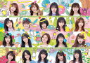 タイトル未定 (通常盤C CD+DVD) [ AKB48 ]