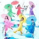 失恋 ありがとう (通常盤C CD+DVD) AKB48