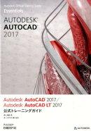 Autodesk��AutoCAD��2017��Autodesk��AutoCAD��L