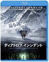 ディアトロフ・インシデント ブルーレイ&DVDセット(2枚組)【初回限定生産】【Blu-ray】