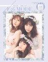 【特典付き】N46MODE vol.0 乃木坂46 東京ドーム公演記念 公式SPECIAL BOOK