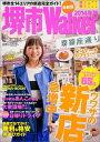 堺市Walker(2014年版)