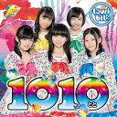 1010〜とと〜 (...