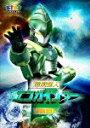 環境超人エコガインダーBox(フィギュア付き)【限定盤】[秋元才加]