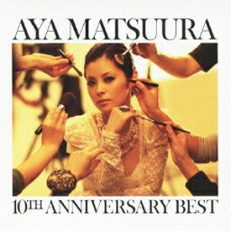 <strong>松浦亜弥</strong> 10TH ANNIVERSARY BEST(CD+DVD) [ <strong>松浦亜弥</strong> ]