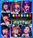 Berryz工房デビュー10周年記念スッペシャルコンサート2014 Thank you ベリキュー! in 日本武道館 後篇【Blu-ray】 [ Berryz工房 ]