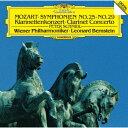 モーツァルト:交響曲第25番 第29番 クラリネット協奏曲 レナード バーンスタイン