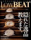 楽天楽天ブックスLowBEAT(No.12) 意外にお得な実力派。初心者にもおすすめ隠れた逸品教えます。 (CARTOP MOOK)