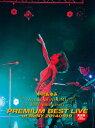 Ayumi of AYUMI 30th Anniversary PREMIUM BEST LIVE
