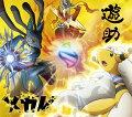 �ᥬV�ʥᥬ�ܥ�ȡ� / Sunshine(��������B CD+DVD)