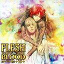 ドラマCD FLESH&BLOOD 19 [ (ドラマCD) ]