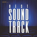 Gold presents ベスト・サウンドトラック [ (V.A.) ]