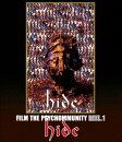 FILM THE PSYCHOMMUNITY REEL.1��Blu-ray��