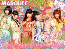 MARQUEE(Vol.107)