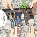 TVアニメ『有頂天家族』オリジナルサウンドトラック [ 藤澤慶昌 ]