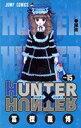HUNTER×HUNTER(15) (ジャンプコミックス) ...