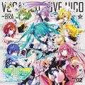 V love 25 〜Brave Heart〜