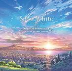 赤髪の白雪姫 Original Soundtrack [ 大島ミチル ]