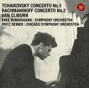 チャイコフスキー:ピアノ協奏曲第1番 ラフマニノフ:ピアノ協奏曲第2番 [ ヴァン・クライバーン ]