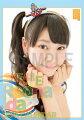 (卓上) 井田玲音名 2016 SKE48 カレンダー