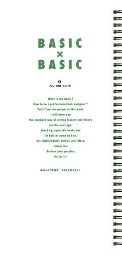 デビューの法則(下) カット (Basic×ba...の商品画像