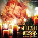 ルボー・サウンドコレクション ドラマCD FLESH&BLOOD 21 [ (ドラマCD) ]
