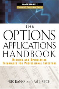 The_Options_Applications_Handb