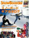 SnowBoarder(2017 vol.1) [ 実業之日本社 ]
