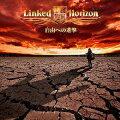 「進撃の巨人」オープニングテーマCD::自由への進撃(初回限定盤 CD+DVD)