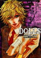 DOLLS(5)